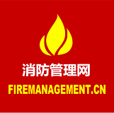 firemanagement